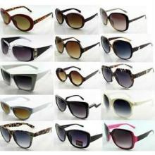 供应眼镜批发 太阳镜彩色边框太阳眼镜批发处理图片