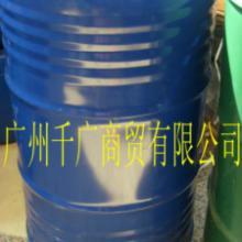 供应弹性树脂