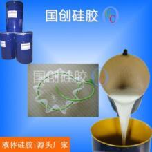 供应蒸笼垫硅胶