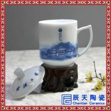 供应手绘陶瓷茶杯