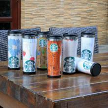 供应星巴克外塑内钢双层咖啡杯DLY定制随手杯批发