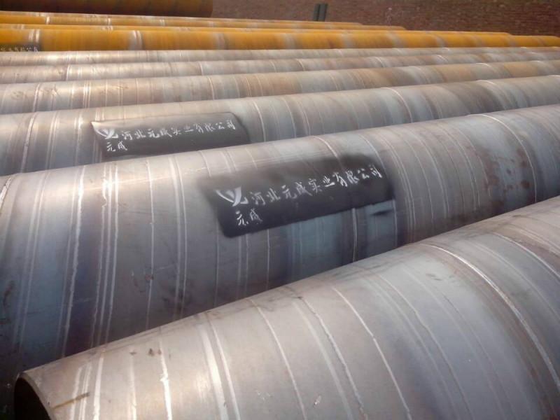 供应国标螺旋钢管图片