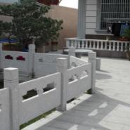 安徽芜湖戴店哪里有石栏杆卖图片