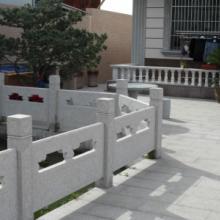 供应江苏盐城盐城哪里有石栏杆卖,江苏盐城石栏杆供货商江苏盐城石栏杆厂图片