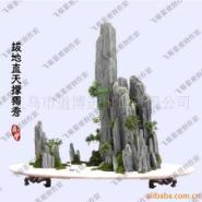 哪里有斧劈石假山盆景卖图片