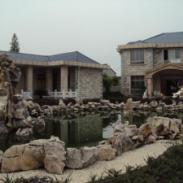 山水园艺公司地址图片