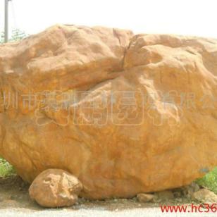 黄腊石多少钱图片