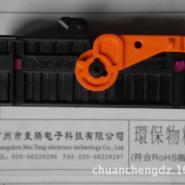 1k0937702c汽车防盗器胶壳图片
