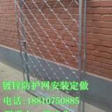 供应大兴防盗窗北京大兴枣园阳台防盗窗安装不锈钢防护栏西红门安装防盗窗