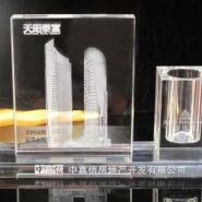 自贡公司开业纪念品制作设计厂家图片