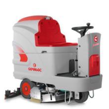 供应Innova55B驾驶式洗地机意大利高美驾驶式洗地机批发