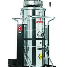 供应CA40ON100 意大利高美COMAC三相防爆工业吸尘器