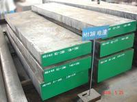 供应D2高碳高铬冷作模具钢D2报价化学