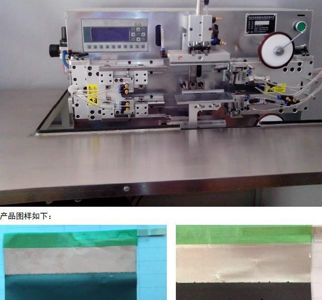 圆柱电池电池极片贴胶机聚合物电池极片贴胶机