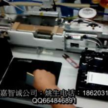 供应动力电芯贴侧边胶纸机,贴侧胶机生产厂家,动力电池两侧边贴胶机,嘉智诚电池包胶布机价格,深圳嘉智诚贴胶机,批发