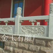 供应山东嘉祥低价格出售石栏杆 低价格出售天青石石栏杆 低价石栏杆嘉祥金玉石雕