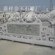 福建绿砂岩石栏杆图片