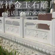 芝麻白石栏杆图片