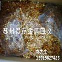 供应废旧镀金回收站点_苏州废旧镀金回收站点_废旧镀金回收中国优质供货