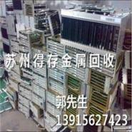 供应回收废旧线路板价格_苏州回收废旧线路板价格_回收废旧线路板供货商