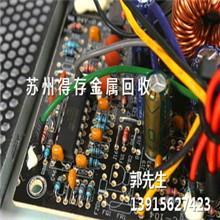 供应常熟电子元件回收公司_苏州电子元件回收公司_电子元件回收供货商批发