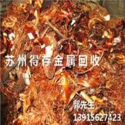 供应北京高价回收废旧镀金_北京高价回收废旧镀金厂家中国优质供货商