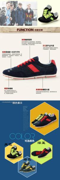 帆布鞋男/2014春季新款男鞋水洗韩版休闲鞋英伦潮男运动板鞋子