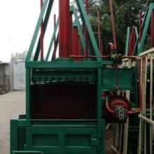 供应废海绵打包机小型立式打包机废旧物打包机价最低