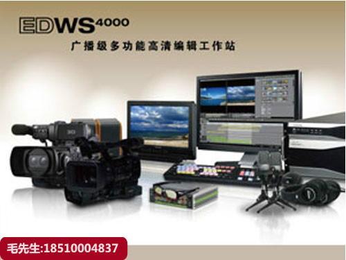 传奇雷鸣EDWS4000非线性编 非线性编辑系统 后期制作工作站 高清非编工作站设备 作站