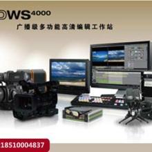 供应EDWS4000非线性编辑设备后期制作剪辑非线性编辑工作站