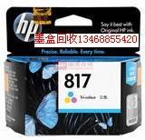 西安回收墨盒硒鼓及包装13468855420