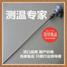北京铠装热电偶,wrnk-131,铠装热电偶