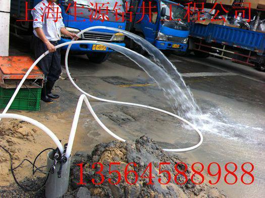 供应上海砖桥钻井打井挖井公司图片