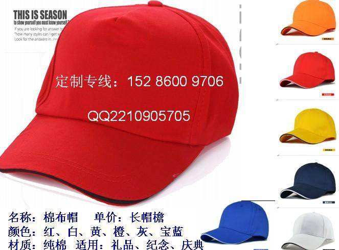 供应广告帽子