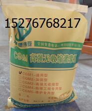 供应昌吉灌浆料最具实力的厂家图片