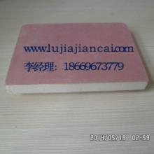 供应防火石膏板防火等级,防火石膏板出厂价格