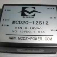 24V转5V稳压模块5V4A模块电源 24V转5V断路器电源20WDC