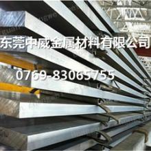 供应进口7075铝板进口7075铝板价格进口7075铝板厂家图片
