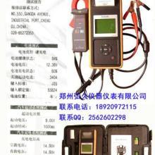 供应汽车蓄电池测试仪 MICRO-768电导测试仪 电瓶测试仪