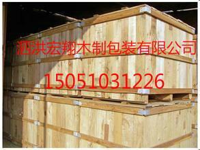 供应苏州包装箱苏州包装箱价格图片