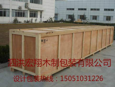 供应淮安精品包装箱价格图片