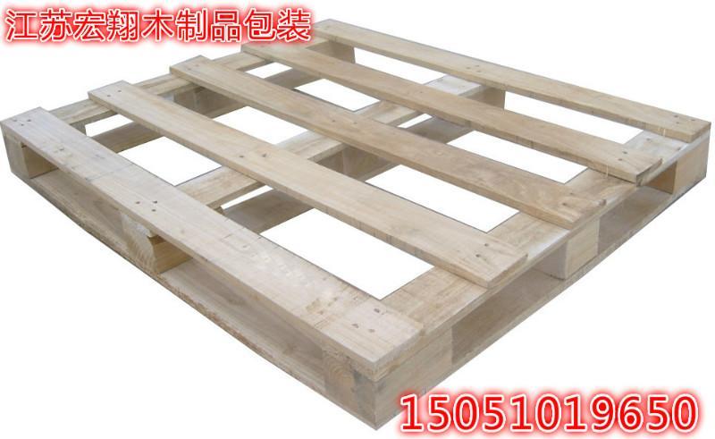 供应泗洪定尺托盘/国际标准尺1200/1000mm1100/1100