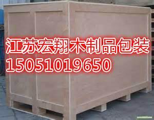供应泰州包装箱价格最新包装箱厂家图片