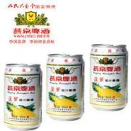 供应燕京啤酒厂家价格 燕京菠萝果味啤酒330ml24听装 燕京供货