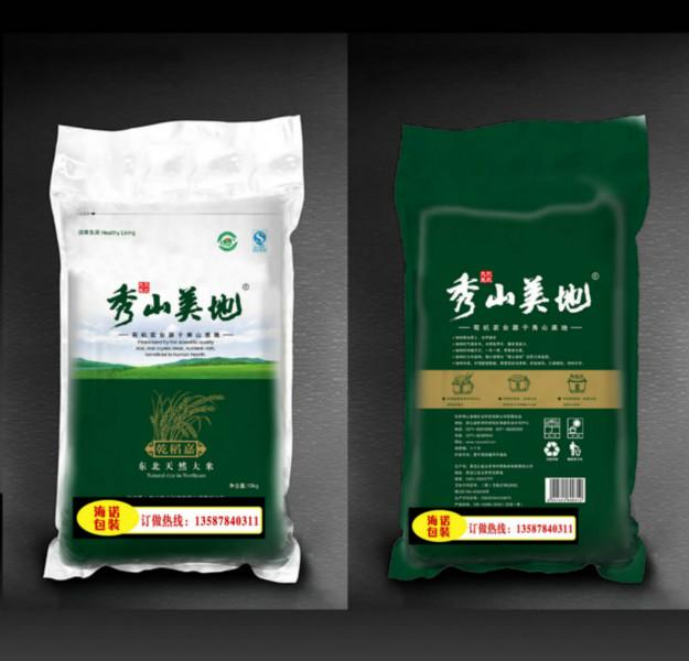 化肥编织袋 化肥编织袋供货商