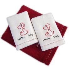 供应绣花面巾