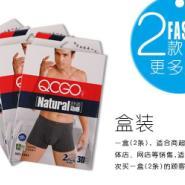 男士内裤图片