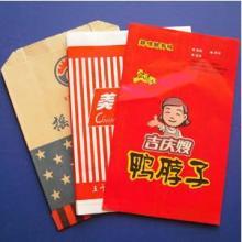 供应食品防油纸袋批发