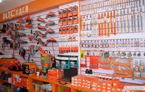 供应电动手动工具