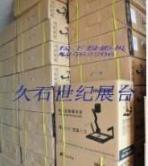鸿合HZ-H320高清实物展示台图片